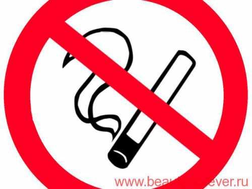 отказ от курения: последствия